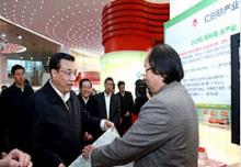 北京仁创透水砖机项目案例