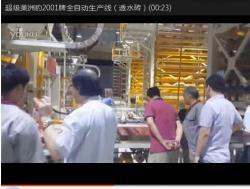 透水砖机生产视频
