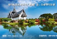 标准透水砖生产机械关注西安小寨海绵城市PPP项目