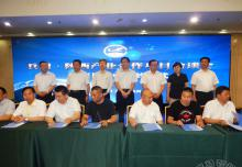 银马智能西洽会系列报道1——兵团-陕西项目集中签约仪式落