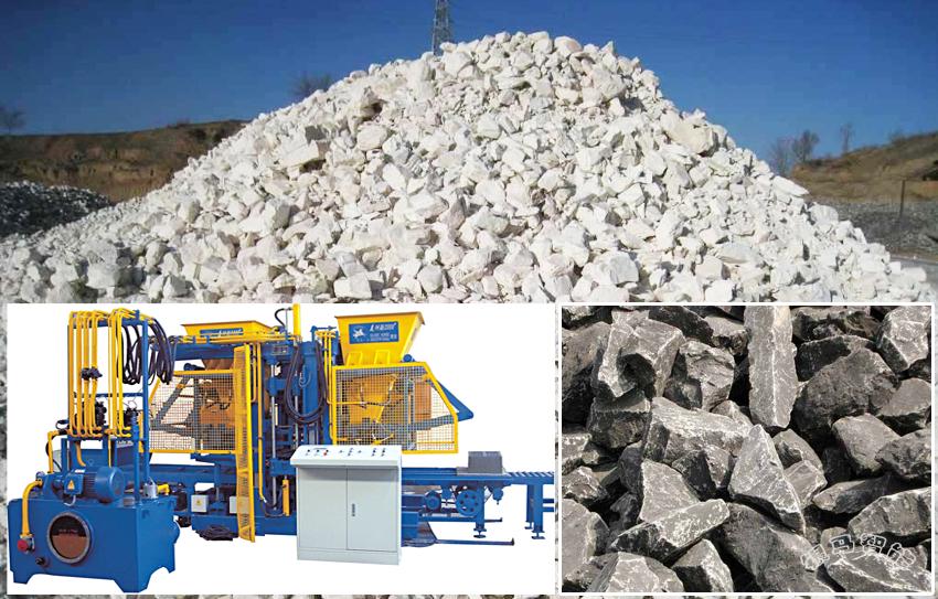 煤矸石制砖机