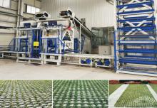 全自动水泥砖制砖机:生态建材的效果