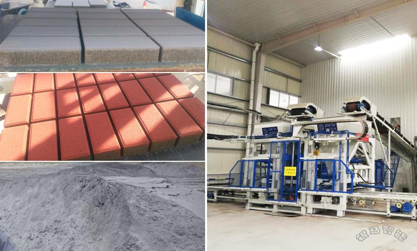 废渣制砖生产线:可消化粉煤灰的绿色消化系统