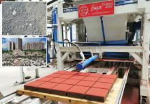 环保建筑垃圾制砖机:固废合理化管理是地球人的责任