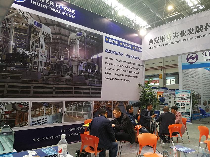 银马亮相第二十一届生产装备博览会
