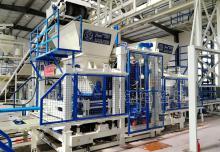 PC仿石材砖生产线:减速机齿轮问题应如何解决?