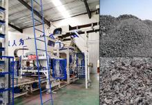 银马工业固废制砖机环保事业发展行动者