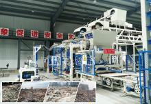 海绵透水砖生产线:砖机行业发展靠什么?