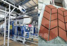 废料做砖机:一套来自专家的电机振动检修方法!