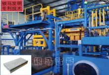 静压砖机生产线的优势及特点有哪些?