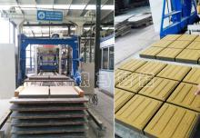 新型砖生产设备两种不同的减振方式工作特点分析