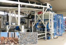 自动化制砖生产设备原料泄露的原因有哪些?