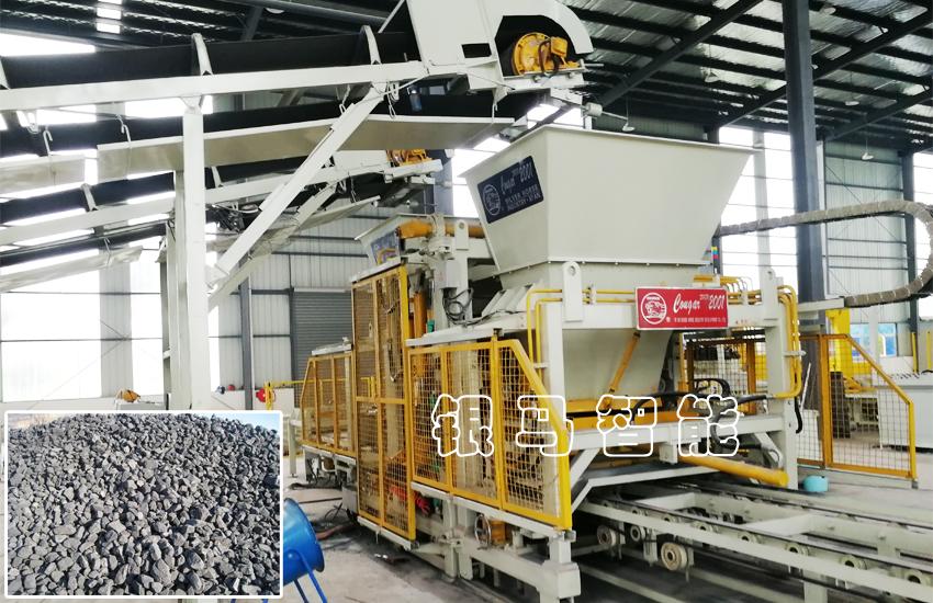 全自动免烧砖机配套轴承的处理方法