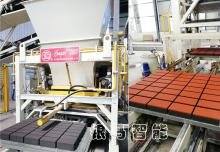彩色路沿石生产设备电磁系统故障检修及设备养护准则