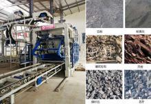 全自动建筑垃圾制砖机:不懂油封选择,如何保证生产?
