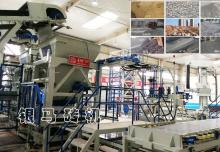 免烧砖机设备:液压泵液压马达的区分及液压油泄漏危害!
