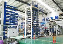 护坡砖生产机器:养护工作的作用及皮带机打滑原因!