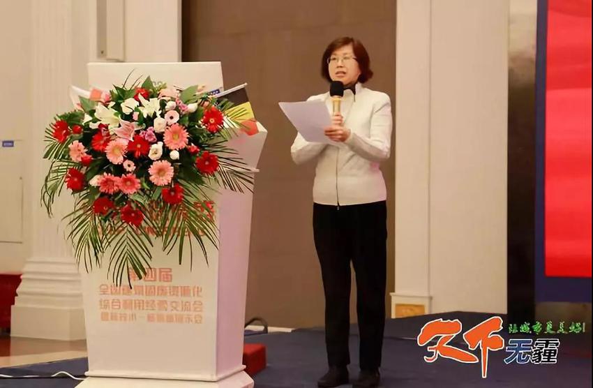中华环保联合会副主席兼秘书长谢玉红致辞