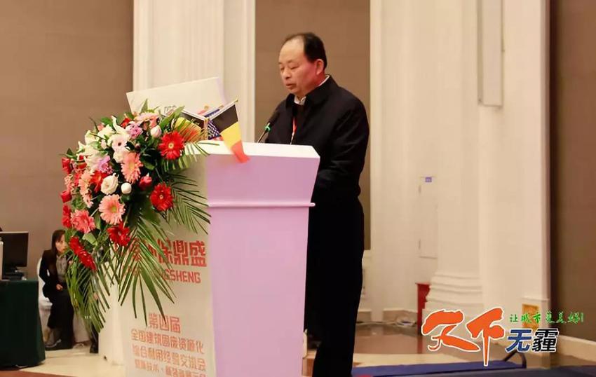 河南省人大常委会环境资源委员会 副巡视员冯建勋致辞