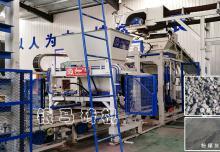 彩砖机械设备:让固废再生成为社会发展中的绿色文明