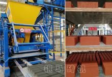 银马免烧砖机设备是如何占据国际市场一席之地的?
