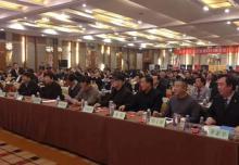 西安银马砖机:2019陕西经济年会圆满成功