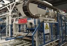 环保制砖设备生产线:生产中如何避免物理性危险