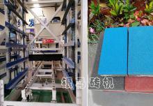免烧砖机:固废处理警钟长鸣,重点还是再生利用!