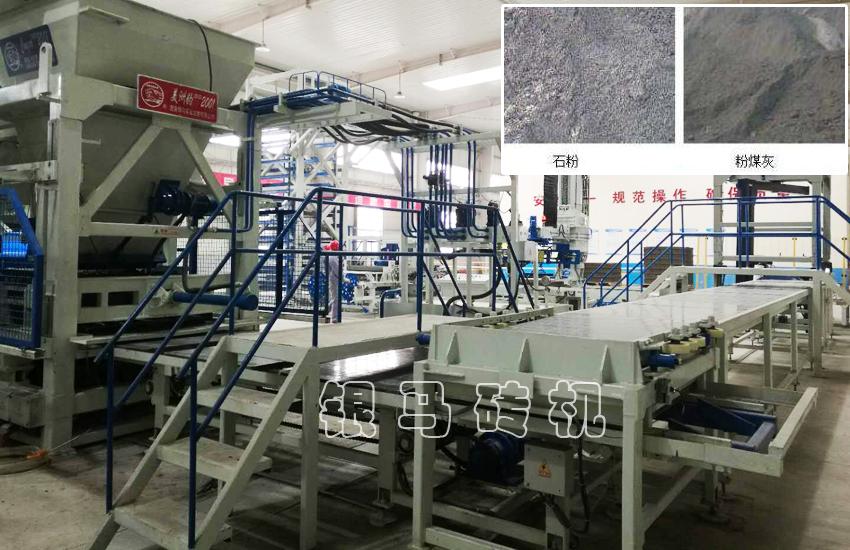免烧砖机:如何让机械设备维修、保养转化为企业经济效益?