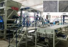 免烧砖机:如何让机械设备维修、保养转化为企业经济效益